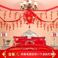 结婚庆用品创意婚房客厅新房装饰无纺布喜字拉花婚礼布置套餐