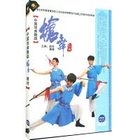 新华书店正版 中国戏曲舞蹈 枪舞教材 1DVD+彩色配册