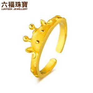 六福珠宝zing系列长颈鹿黄金戒指开口戒女款 GDGTBR0021