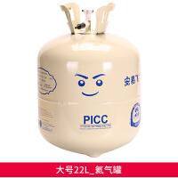 结婚庆用品气球拱门充气瓶氦气罐打气筒生日派对氦气球装饰充气机 紫色 大号22L氦气罐/个