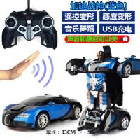 美致感应变形遥控汽车金刚机器人充电动遥控车儿童玩具车男孩礼物 大车身可手感应变形遥控变形耐摔耐玩