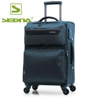 赛德纳sedna 轻巧28寸万向轮拉杆箱 托运旅行李登机箱 TSA海关密码锁469