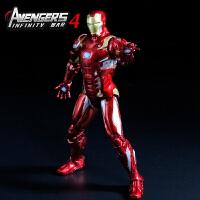 正版漫威复仇者联盟4钢铁侠男孩机器人玩具周边摆件人偶手办模型