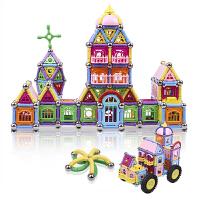 磁力棒玩具拼搭儿童益智玩具积木 1080件礼盒送70件补充装