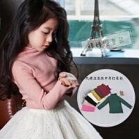 秋冬女童装纯棉半高领长袖T恤打底衫韩版儿童打底衫上衣