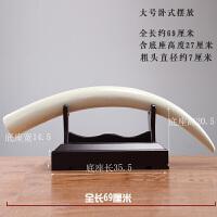 中式象牙摆件创意家居客厅办公室酒柜电视柜博古架装饰工艺品摆设