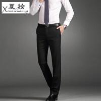 夏妆秋冬季男士西裤修身新郎西装裤结婚礼西服伴郎裤子黑色伴郎团直筒 经典黑