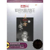 倾情回首VI(2片装)DTSCD( 货号:200001834318023)
