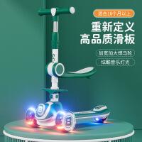 滑板车 儿童1-2-3-6岁三合一可坐溜溜车女孩男宝宝幼儿小孩滑滑车1ok