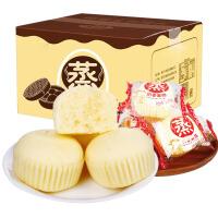 【一件五折 包邮】 蒸蛋糕1kg整箱奶香手撕软面包非乳酸菌早餐2件免邮零食小吃点 1000g