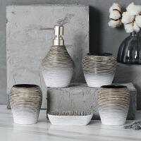 复古漱口杯陶瓷卫浴四件套卫生间洗漱五件套浴室用品洗漱套装