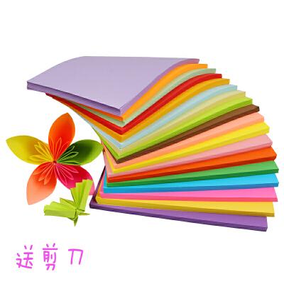 手工纸彩纸a4复印纸彩色打印纸80克A4彩色卡纸幼儿园折纸材料