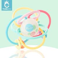 曼哈顿手抓球早教婴儿玩具0-3-6-12个月新生儿宝宝磨牙棒摇铃牙胶
