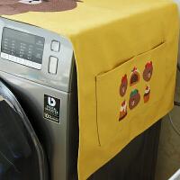 全自动滚筒洗衣机棉麻盖布单开门冰箱盖防尘罩防晒布