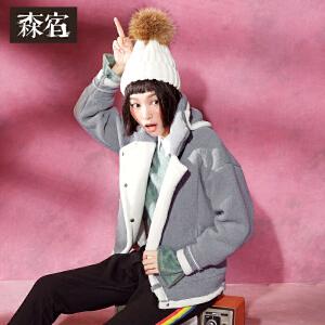 【尾品价250】森宿W七八点光景冬装文艺范撞色立领夹克式棉衣羊羔绒棉服女短款