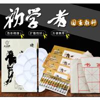 马利国画颜料套装初学者画水墨画山水画12ml12/24/36色毛笔画