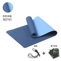 意纳无味tpe瑜伽垫男女初学者愈加双面防滑运动瑜珈健身毯瑜伽垫