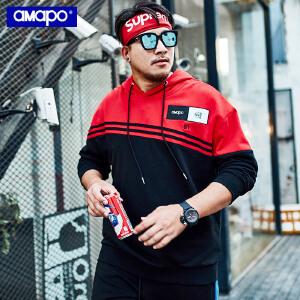 【限时抢购到手价:120元】AMAPO潮牌大码男装2018新款连帽卫衣加大码撞色拼接韩版宽松上衣