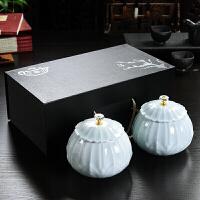 青瓷莲花茶叶罐陶瓷大号半斤装储存罐密封罐普洱红茶绿茶茶罐包装