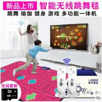 瘦身减肥运动游戏加厚家用跳舞毯双人无线电视电脑接口两用体感游戏机