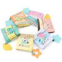 撕不烂6-12个月3立体0-1岁宝宝布书玩具