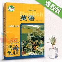 冀教版 初中英语七年级上册7年级上册初一17七年级上册英语课本七年级上册英语课本河北教育出