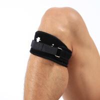 髌骨带运动护膝篮球护具登山羽毛球骑行跑步装备男女 2只装 均码