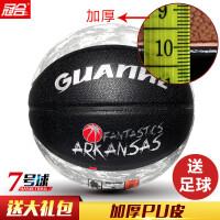 GU真皮耐磨7号篮球旋转线篮球斯帕丁制作工艺 篮球弹性好室外水泥地篮球牛皮质感