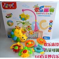 婴幼儿玩具 欢乐卡通动物床头铃玩具宝宝儿童礼盒装生日礼物