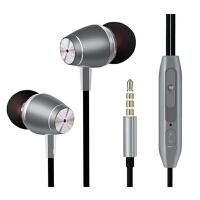 【包邮】手机电脑MP3通用耳机 3.5mm耳机 手机耳机 电脑耳机 MP3耳机 苹果耳机 三星耳机 华为耳机 HTC耳