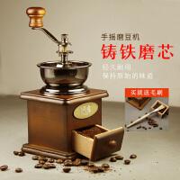 手摇磨豆机咖啡豆研磨机磨粉器复古磨咖啡豆手动咖啡机粉碎机家用