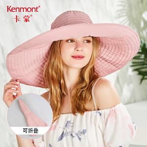 卡蒙盘边夏凉帽女太阳帽防晒防紫外线大檐帽可折叠遮阳帽百搭时尚