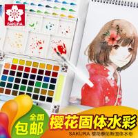 日本樱花24色固体水彩颜料套装 泰伦斯30色透明写生水彩18色12色