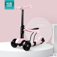 可优比滑板车3轮可坐1-3-6岁儿童滑滑车三合一闪光宝宝踏板溜溜车