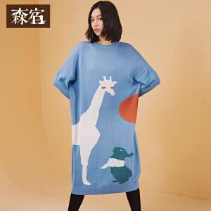 森宿大手笔宠爱冬装新款文艺趣味动物图案毛衣连衣裙女长款