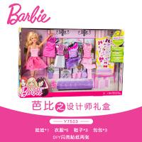 换装娃娃套装大礼盒别墅城堡女孩公主正版娃娃六一礼物 【豪华大礼盒】(另送3个娃娃)