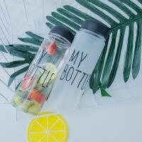 my bottle水杯创意礼品运动塑料杯柠檬饮料水果广告杯子定制 [pc]磨砂6色可选 401-500ml