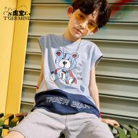 【2件3折:67.5元】小虎宝儿儿童夏季背心套装纯棉2021新款男童T恤洋气中大童