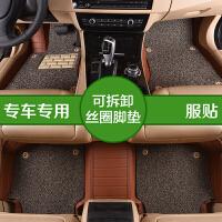 【9色可选】丰田卡罗拉 锐志 汉兰达 威驰 花冠 凯美瑞 RAV4 逸致 致炫 雅力士 雷凌 起亚K2 K3 K4 K