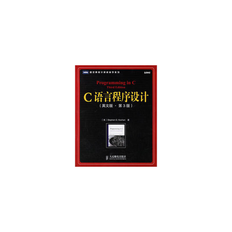 502083《c语言程序设计实训》课程标准(已审核))