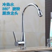 卫生间小丹洗手盆浴室柜厨房洗菜水槽高弯单把单孔冷热水龙头
