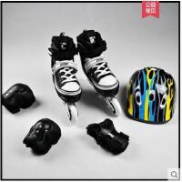 板鞋款溜冰鞋轮 直排轮全套滑鞋成年人套装滑冰鞋旱冰鞋可调节 户外