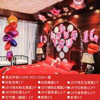 浪漫温馨新婚房布置气球套装婚庆用品结婚 用铝膜房间布置装饰用气球家装节庆饰品