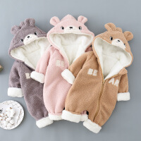 淘气麦兜 婴儿连体衣秋冬季加厚棉衣男女婴幼哈衣新生儿3-6-12个月宝宝衣服