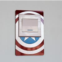时尚创意立体插座盖电源电灯开关贴装饰儿童房 美国队长盾牌