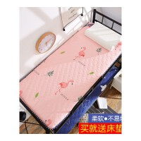 折叠床垫学生宿舍褥子0.9m寝室单人床上下铺1.2米加厚1米垫子床褥 卡莉尔 粉 【加厚6cm 柔软不易塌卸】 180
