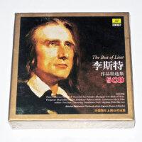 正版 李斯特�琴曲集5CD匈牙利狂想曲/�琴�f奏曲 ��d古典音��