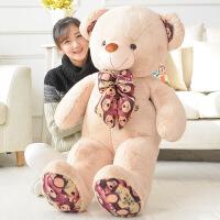 蝴蝶结印花泰迪熊大号围巾抱抱熊毛绒玩具公仔娃娃女生生日礼物
