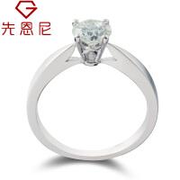 先恩尼珠宝 PT950铂金钻戒 女款 钻石戒指 HF2112邂逅 白金结婚钻戒