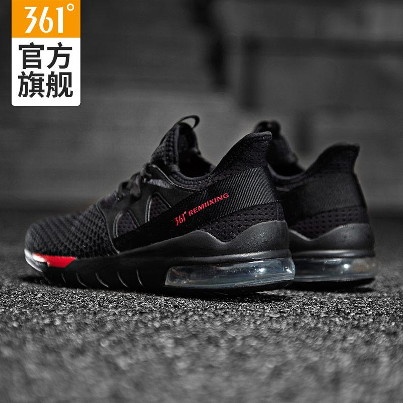 361度男鞋运动鞋2018秋季黑色气垫跑步鞋网面透气休闲鞋子男N热销直降